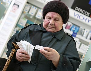 Бабушки отчисляют мэрии 75% пенсии