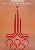 Москва - 1980