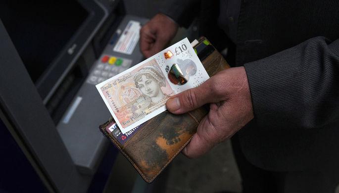 Банк Британии заканчивает обращение бумажной 10-фунтовой купюры
