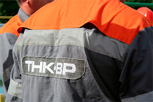 """После поглощения компании ТНК-ВР  """"Роснефтью """" четыре из пяти ключевых руководителя компании написали заявления по..."""
