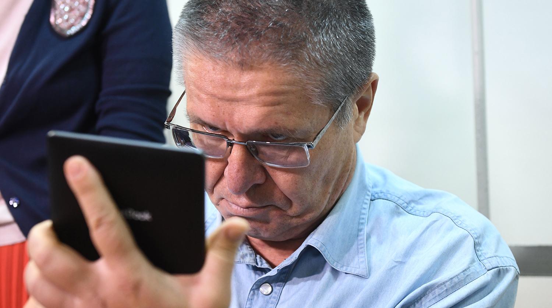 Улюкаев под домашним арестом читает Толстого