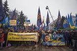 Российские «патриоты» пытаются сформировать на Украине противовес «евромайдану»
