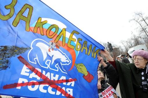 Не все видят в бренде «Единая Россия» гарантию победы на выборах