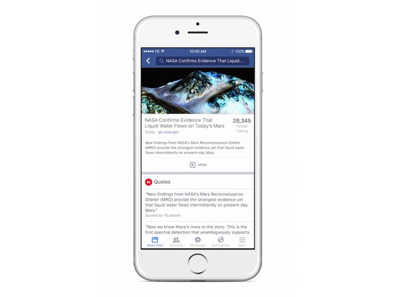 Fcebook позволит в реальном времени искать необходимую информацию среди 2 трлн публикаций