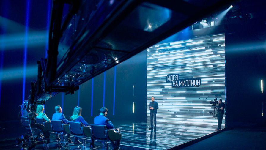 Победители шоу «Идея намиллион» получили 25 миллионов руб.