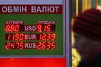 Официальный курс национальной валюты Украины впервые в истории превысил отметку в 11 гривен за доллар