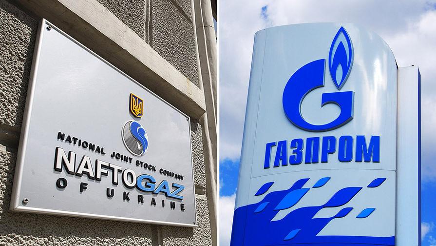 Украина сумеет принудительно выполнить решение Стокгольмского арбитража— Коболев