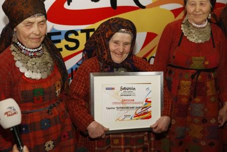 Коллектив фолк-бабушек из Удмуртии представит Россию на Евровидении-2012 в Баку