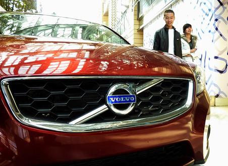 �������� �������� Volvo ����� ���������� ��������� � ����� ������ �� �������