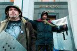 Последние новости из Украины — онлайн-трансляция «Газеты.Ru»