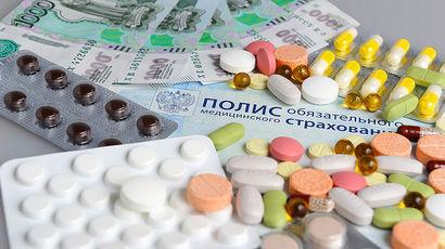 Расходы на здравоохранение в России сократятся на 20%