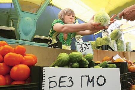 Власти Москвы отменили знак «Не содержит ГМО» на продуктах питания