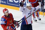 Сборная России сенсационно уступила Франции на хоккейном первенстве мира