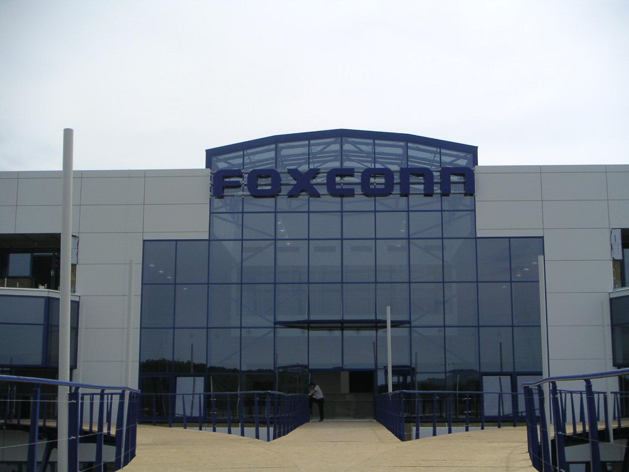 Завод Foxconn, где производятся все гаджеты Apple