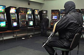 Игровой Автомат Панда