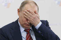 Putin promises loads of money to the people in his new 'program' article