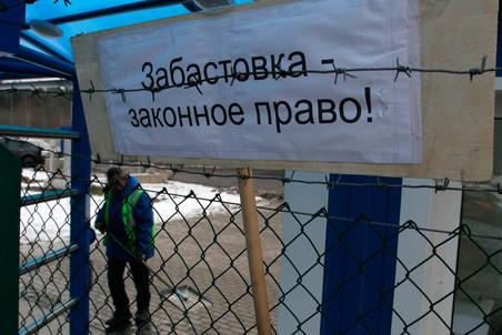 В Калужской области бастует завод по производству автомобильных запчастей