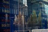 Российский фондовый рынок и курс рубля прибавили на новостях об Украине