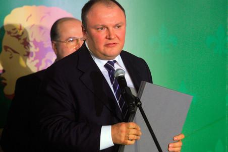 Скотланд Ярд разыскивает преступника, расстрелявшего в Лондоне банкира Германа Горбунцова