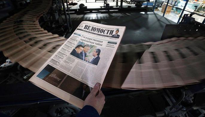 Газету «Ведомости» продадут за15млневро