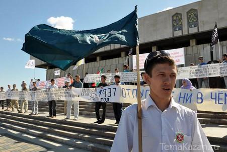 В Казани прошел пикет мусульман против массовых задержаний