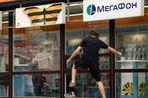 Два российских мобильных оператора отчитались за I квартал 2013 года