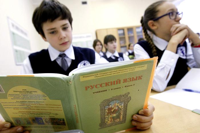 Язык противника нужно знать: вгосударстве Украина поведали про российский язык (8)