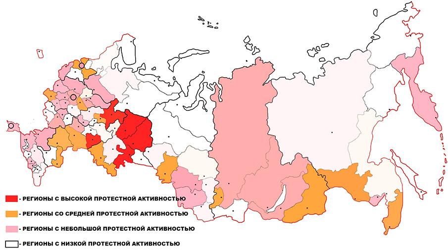 Карта трудовых протестов по регионам РФ
