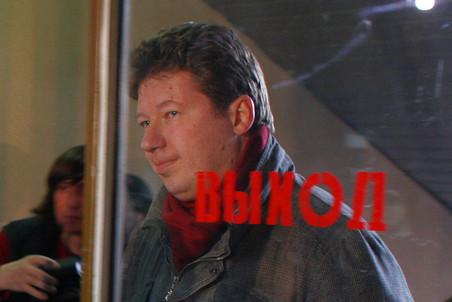 Пресненский суд приговорил к пяти годам колонии предпринимателя Алексея Козлова
