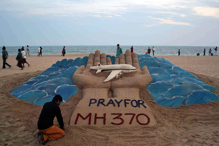 ���������� �� �����, ������������ ��������� Boeing Malaysia Airlines