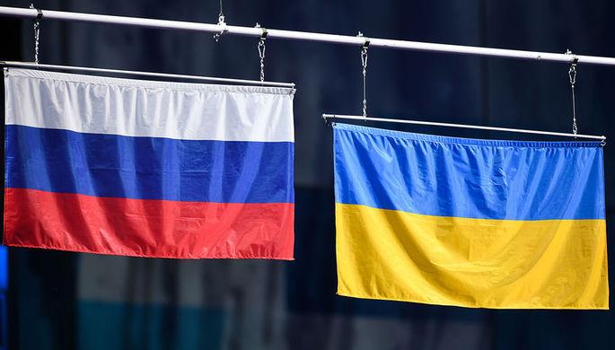 Украина отреагировала на решение трибунала по делу украинских моряков
