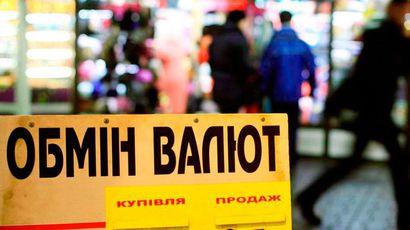 В этом году ВВП Украины сократится на 12%, а инфляция достигнет рекордных 60%
