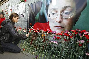 Задержан подозреваемый в убийстве Анны Политковской— экс-милиционер Дмитрий Павлюченков