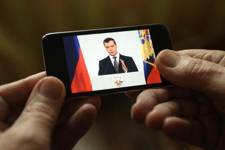Обращение президента России к Федеральному собранию РФ