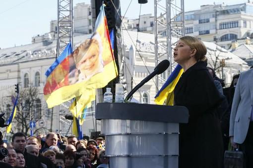 Юлия Тимошенко на съезде «Батькивщины»