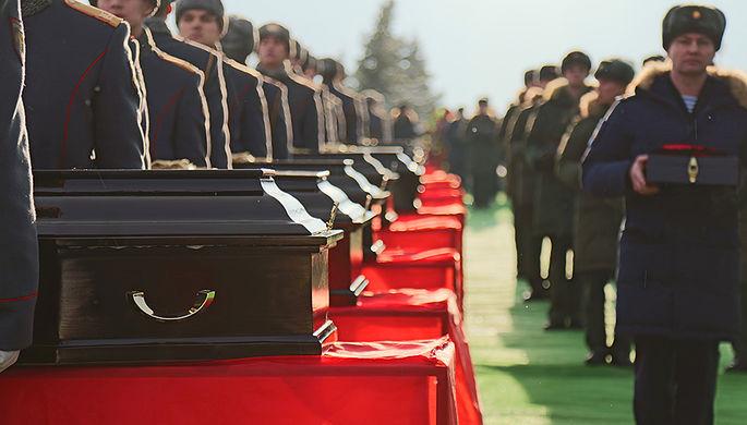 ВСША почтили память погибших вавиакатастрофе Ту-154 вСочи