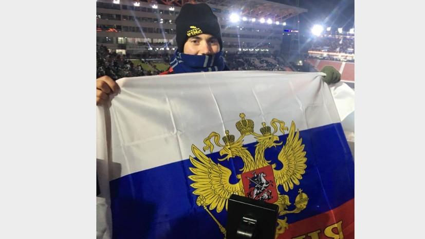 Русские лыжники взяли две бронзы вспринте наОлимпиаде