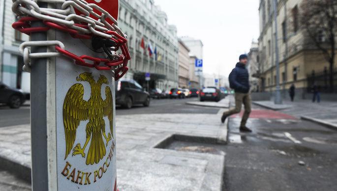ЦБРФ раскрыл объем помощи крупнейшим санируемым банкам
