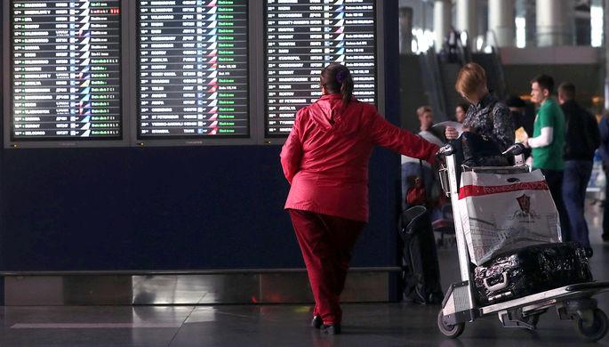 Аэропорт Атланты оказался обесточенным из-за повреждения линии электропередач