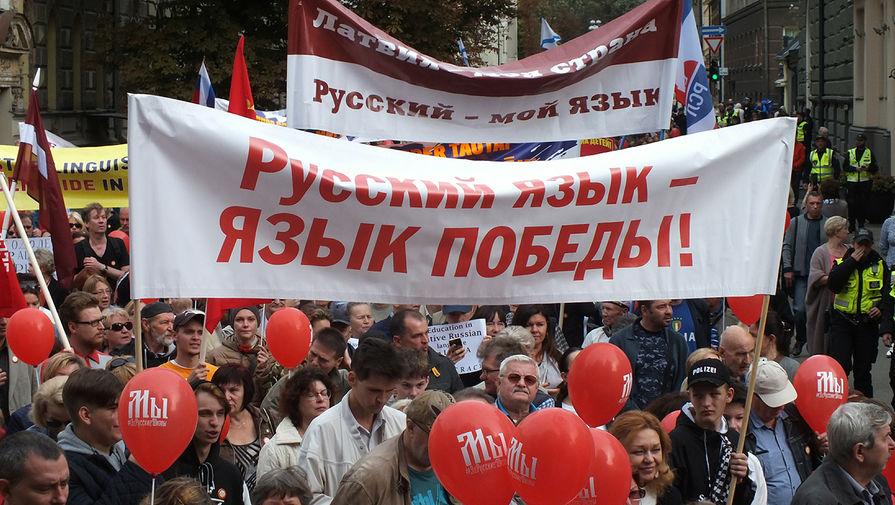 ВРиге 5 тыс.  человек вышли нашествие взащиту русских школ