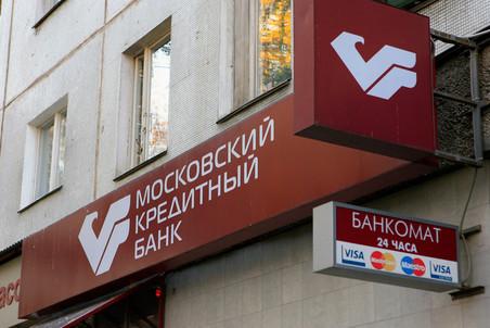 Московский Кредитный Банк - Bankir Ru
