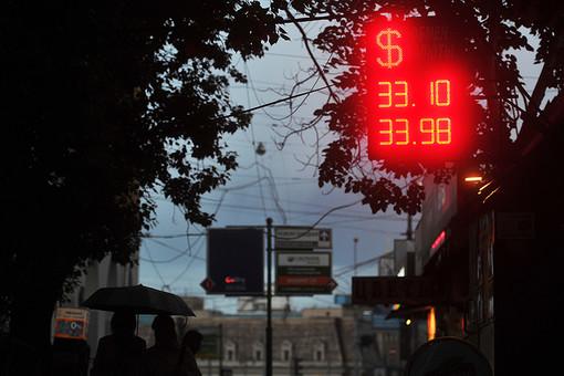 По итогам утренней сессии торгов 21 января рубль ослабел