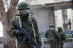 Онлайн-трансляция последних событий в Крыму