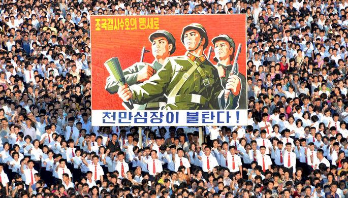 ВКНДР проинформировали онеизбежности войны наполуострове