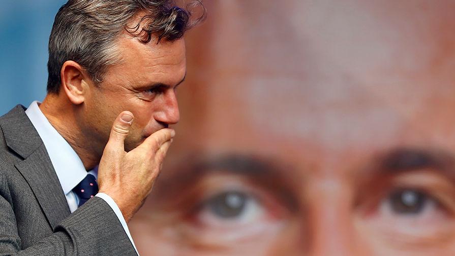 Надежда Кремля провалилась в Австрии