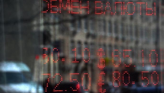 Курс доллара превысил 68 руб впервый раз  задва года