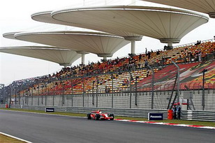 формула 1 билеты formula 1 tickets ф 1 билеты гонки билеты формула 1 grand prix formula 1 Гран-при Китая билеты...