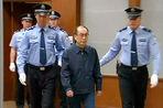 Высшая мера для экс-министра железных дорог Китая Лю Чжицзюня, обвиненного в коррупции, может быть отменена