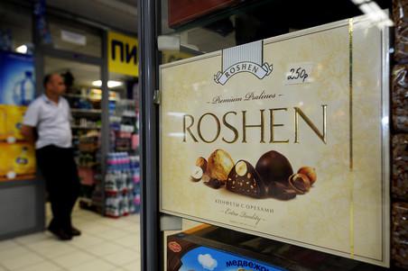 ��������������� ���� ������ �� �������� ����������� ��������� Roshen