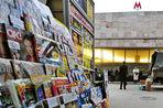 Объем рекламного рынка печатных СМИ за прошедший год упал на 10%, до 37 млрд рублей
